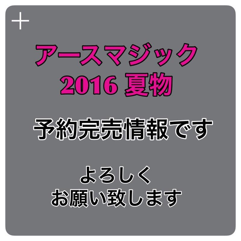 slooProImg_20160228113757.jpg