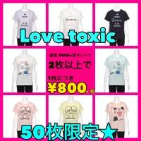 Love toxic ♡ ¥990+税 Tシャツ 限定セール