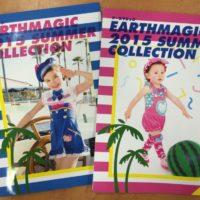 アースマジック新作&カタログ入荷しました