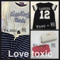 ♡Love toxic♡6/5新作入荷♡