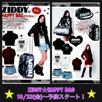 ★ZIDDY★HAPPY BAG★予約のお知らせ★