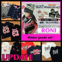 ♡RONI♡UPDATE入荷♡ウィンターグッズセット情報♡